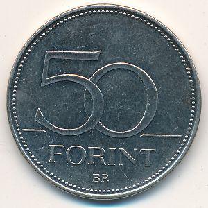 50 forint 1995 цена 10руб