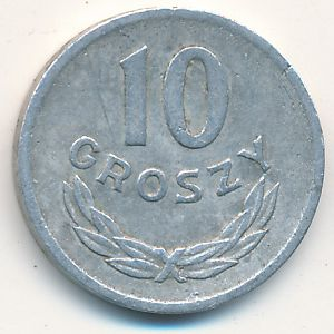 10 groszy 1967 польша цена рубль 1751