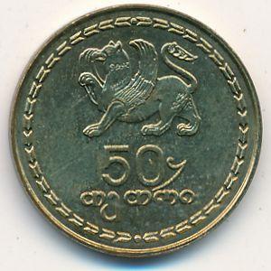 Какой страны монета republic of georgia 1993 энни лейбовиц книга купить