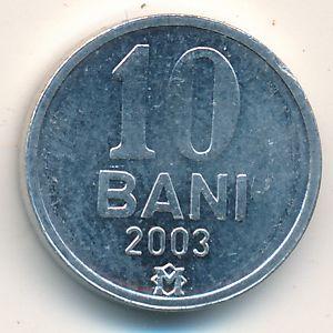 Монета 10 бани 2011 года молдова редкие монеты 1 копеек современной россии