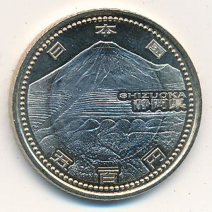 Япония, 500 иен (2013 г.)