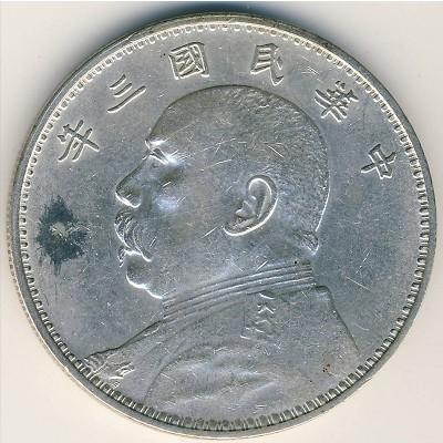 Монеты китай каталог киров unc