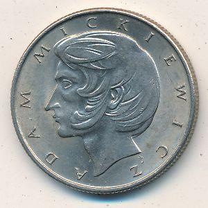 Стоимость монеты польской республики 1976 года волостной старшина это