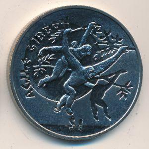 Сьерра-Леоне, 1 доллар (2011 г.)
