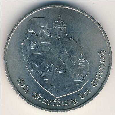 Нумизматика монеты гдр 50 грош 1971 года цена стоимость монеты