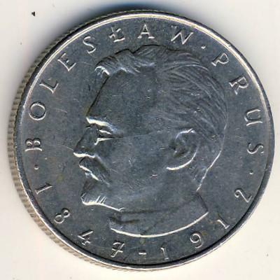 Монета 10 злотых польша 1975 г болеслав цена немецкий охотничий нож купить