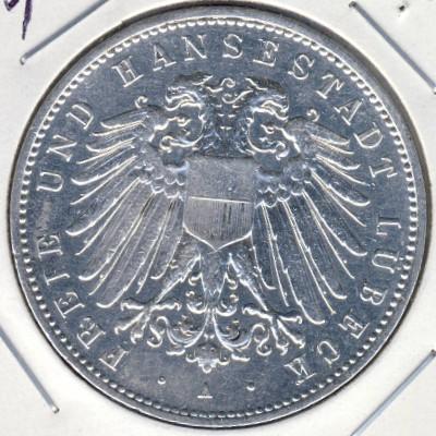Любек 5 марок скільки коштує 2 копійки 1993 року