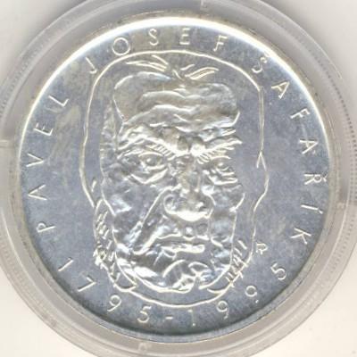 Чехия, 200 крон (1995 г.)