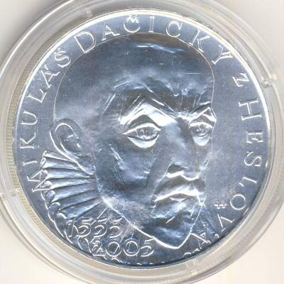 Чехия, 200 крон (2005 г.)