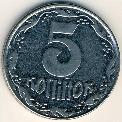 Каталог монет - Украина, 5 копеек, KM#7 / Нумизматика вместе с ...