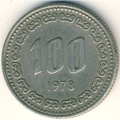 Coins Catalog South Korea 100 Won 1970 1982