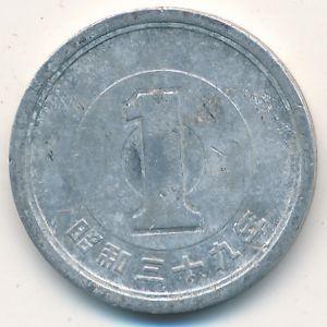 Япония, 1 иена (1964 г.)