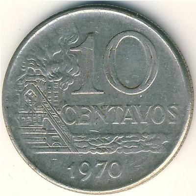 10 сентаво бразилия 1 коп 1981