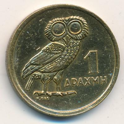 монеты 1 фото драхм греции