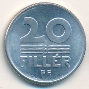 20 filler 1968 цена российские металлические деньги