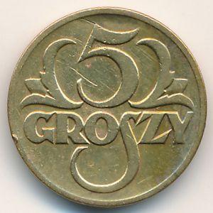 5 грошей 1923г один полтинник 1924 цена харьков