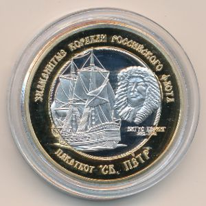 Российские Заморские Территории, 250 рублей (2014 г.)