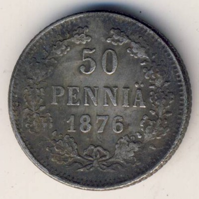 Копии, 50 пенни (1876 г.)