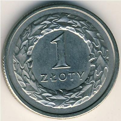 Скоко стоит 1 злота 1992 года втб купить монету дари добро детям