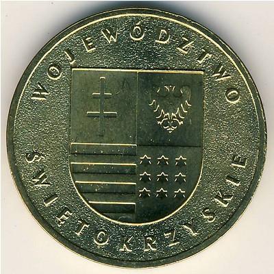 марки болгария