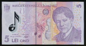 Румыния, 5 леев (2005 г.)