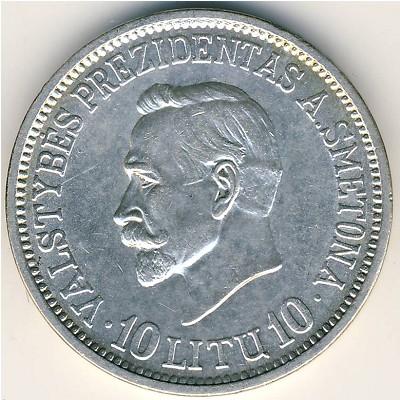 монеты россии 2012 года 2 рубля каталог