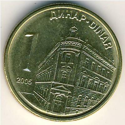 1 динар сколько