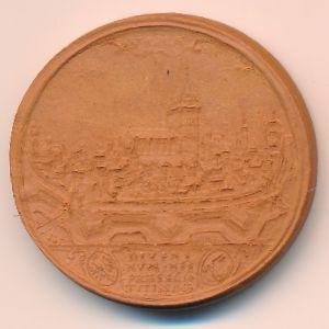 Ульм., 1 талер (1922 г.)