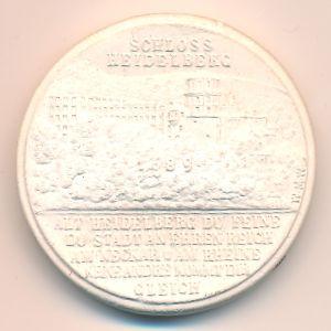 Хайдельберг., Медаль