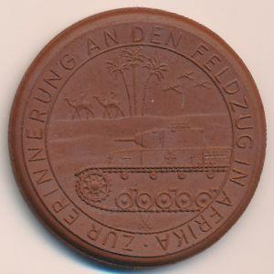 Мюнхен., Медаль (1941 г.)