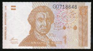 Хорватия, 1 динар (1991 г.)