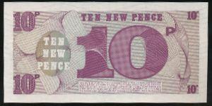 Великобритания, 10 новых пенсов (1972 г.)