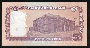 Бангладеш, 5 така (2012 г.)