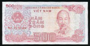 Вьетнам, 500 донг (1988 г.)