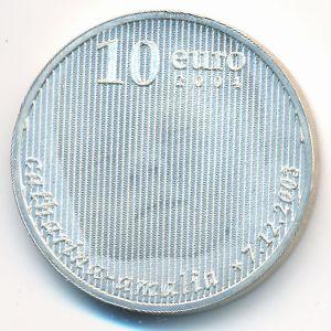 Нидерланды, 10 евро (2004 г.)