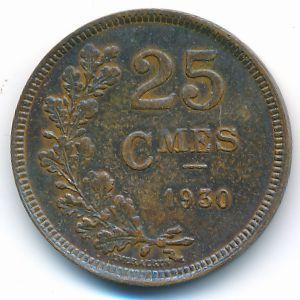 Люксембург, 25 сентим (1930 г.)