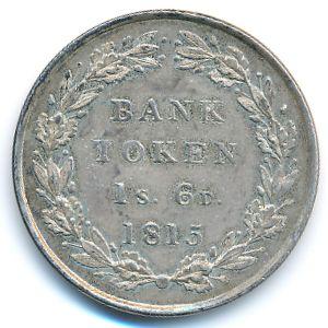 Великобритания, 1 шиллинг 6 пенсов (1815 г.)