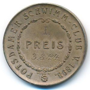 Потсдам., Медаль (1924 г.)