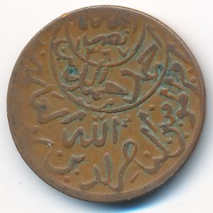Йемен, 1/40 риала (1960 г.)