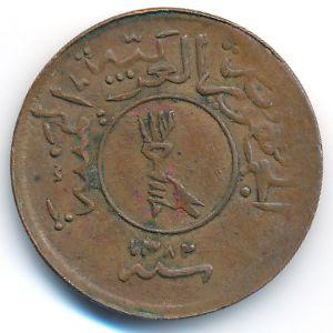 Йемен, 1/40 риала (1963 г.)