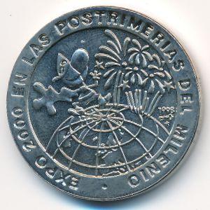Куба, 1 песо (1998 г.)