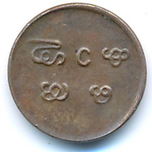 Траванкор, 1 кэш (1901 г.)