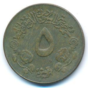 Судан, 5 гирш (1983 г.)