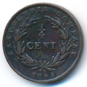 Стрейтс-Сетлментс, 1/4 цента (1845 г.)