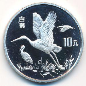 Китай, 10 юаней (1992 г.)