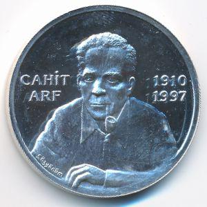Турция, 7500000 лир (2001 г.)