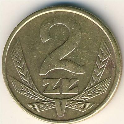 2 zlote 1988 цена 300 лет флоту набор монет