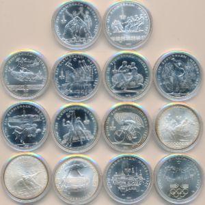 СССР, Набор монет