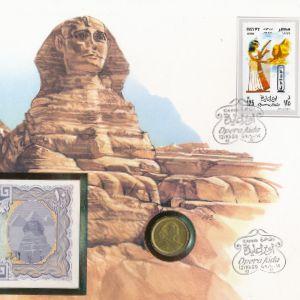 Египет, 5 милльем (1957 г.)
