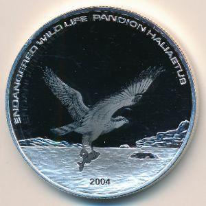 Монголия, 500 тугриков (2004 г.)
